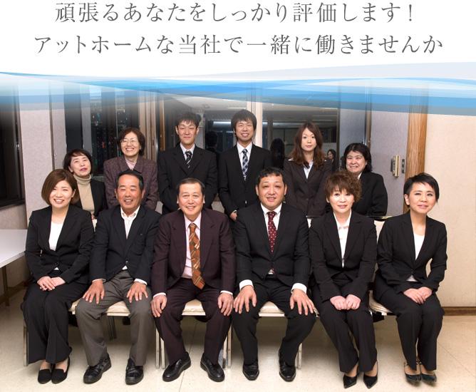 採用情報_2015